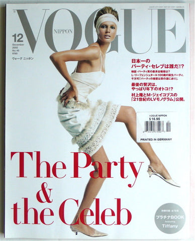 Vogue Nippon December 2002  The Party & the Celeb