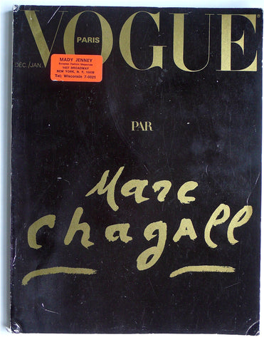 Vogue Paris par Marc Chagall Decembre 1977