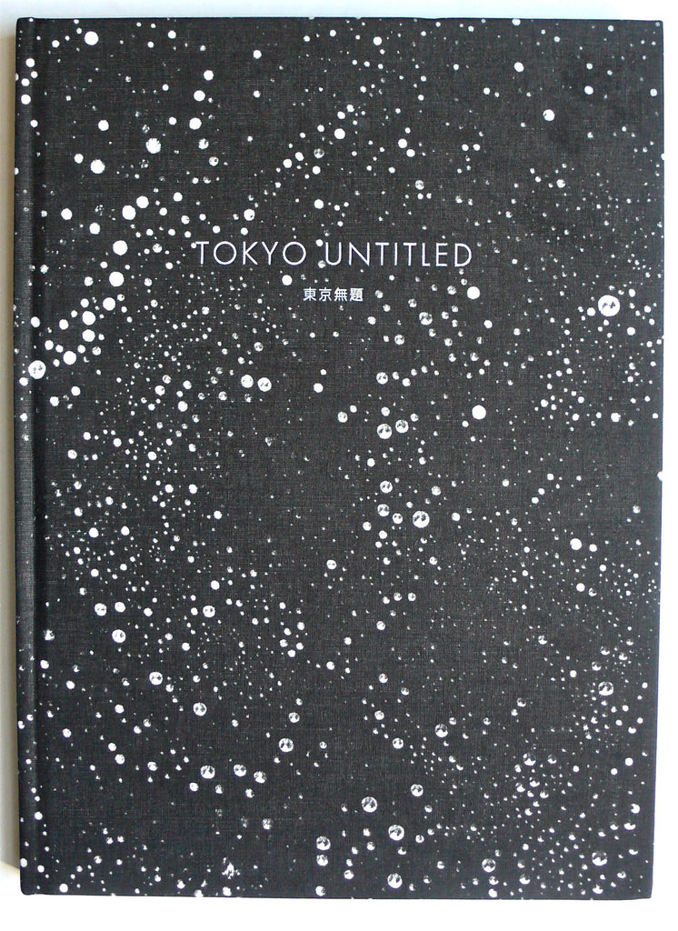 Tokyo Untitled by Renato d'Agostin *signed*