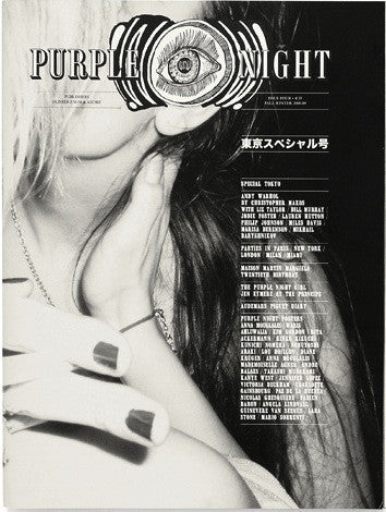 Purple Night magazine Issue Four, Fall / winter 2008 / 2009 wow