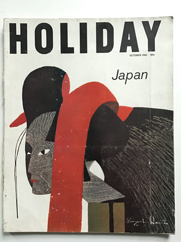 Holiday magazine October 1961