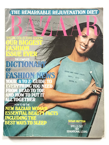 Harper's Bazaar March 1973