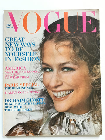 VOGUE magazine  March 15, 1970