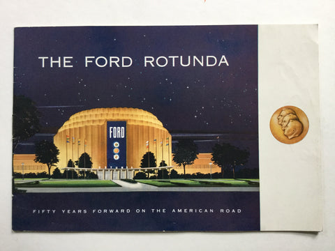 The Ford Rotunda