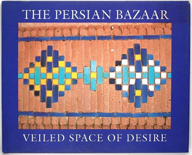 The Persian Bazaar
