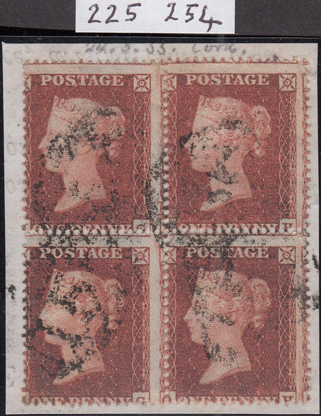 100769 - PL.204 (SG17) USED BLOCK OF FOUR LETTERED NG NH OG OH.
