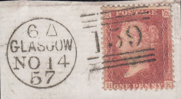 101317 - PL.52 (SG40) (HK) CONSTANT VARIETY.