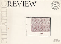 101451 - THE PHILATELIC REVIEW BY CANDLISH MCCLEERY.