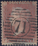 102478 - 1856/57 DIE 2 1D PL.47 USED MATCHED PAIR LETTERED PH BLUED PAPER PRINTING (SG29) AND WHITE PAPER (SG40).