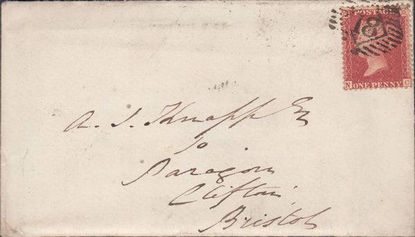 102483 - 1856/1857 PL.47 USED MATCHED PAIR LETTERED NC ON BLUED PAPER (SG29) AND WHITE PAPER (SG40).