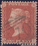 102486 - 1856/1857 DIE 2 PL.47 USED MATCHED PAIR LETTERED BI ON BLUED PAPER WITH MISSING PERF HOLES (SG29) AND WHITE PAPER (SG40).
