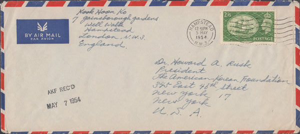 102700 - 1954 MAIL HAMPSTEAD TO USA/2/6 YELLOW-GREEN (SG509).