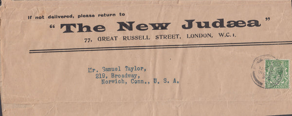 "102911 - ""THE NEW JUDAEA"" WRAPPER 1925."