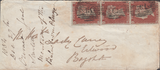 103343 - 1855 CRIMEAN MAIL TO BAGSHOT/PL.167 (SG17) (LG MG NG).