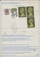 103373 - 1979 INTERNATIONAL TELEGRAM RECEIPTED WITH STAMPS.
