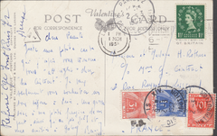 103423 - 1957 UNDERPAID MAIL LIVERPOOL TO FRANCE.