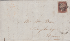 103571 - 1842 ENTIRE SUPERB ILLUSTRATED BILL HEAD OF SAILING SHIP/PL.20 (LA) (SG8).