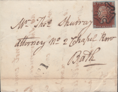 103577 - PL.16 (QE) VERY BLUED PAPER (SG8a)/BATH M.C.