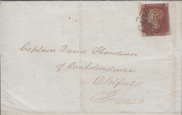 103579 - PL.16 (GA) (SG8)/EDINBURGH MALTESE CROSS.