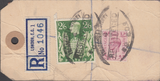 104070 - KGVI BANKERS PARCEL TAG/2/6 YELLOW-GREEN (SG476b).