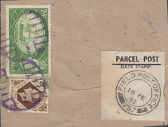 104125 - 1952 FIELD POST OFFICE/2/6 YELLOW-GREEN (SG509).