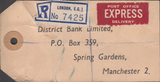 104153 - 1949 KGVI BANKERS PARCEL TAG/2/6 YELLOW-GREEN (SG476b).