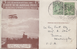104392 - 1911 FIRST OFFICIAL U.K. AERIAL POST/LONDON POST CARD IN BROWN TO WASHINGTON, U.S.A.