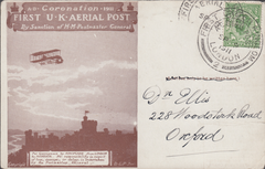 104455 - 1911 FIRST OFFICIAL U.K. AERIAL POST/USED LONDON POST CARD IN BROWN.