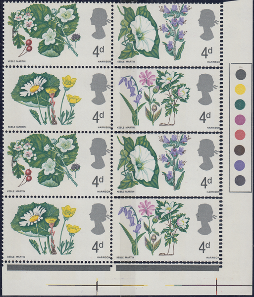 104521 - 1967 4D FLOWERS (SG717-720) DOUBLE STRIKE OF PERFORATION.