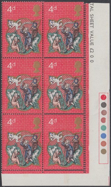 104691 - 1970 4D CHRISTMAS (SG838) DOUBLE STRIKE OF PERFORATION.