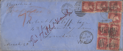 104747 - 1871 REGISTERED MAIL WYMONDHAM TO LONDON/MIXED 1D PLATES (SG43).