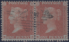 105402 - PL.1 (ME MF) (SG24) PAIR SINGLE IRISH CANCELLATION CONTRARY TO REGULATIONS.
