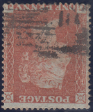 105422 - 1855 DIE 2 PL.1 (CJ) WATERMARK SMALL CROWN INVERTED (SG21Wi) MATCHED WITH WATERMARK UPRIGHT.