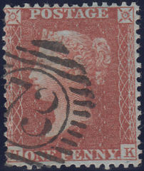 105434 - PL.1 (HK) VERY BLUED PAPER(SG34a).