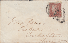 105477 - PL.5 (TG CONSTANT VARIETY MINUTE 'G' AND MARKS IN 'G' SQUARE)(SG24 SPEC C3h AND C3j).