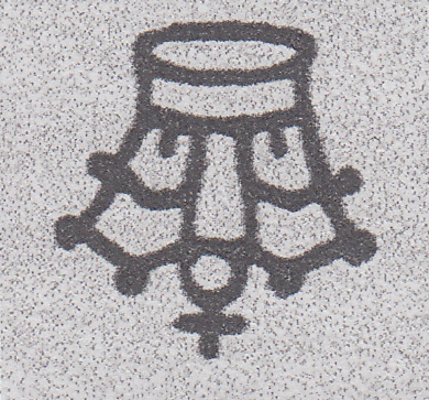 105531 - PL.5 (IG CONSTANT VARIETY MINUTE G) L.C.14 WATERMARK INVERTED (SPEC C6c AND C6i).