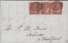106570 - PL.11 (AA AB AC)(21) ON COVER/MISSING IMPRIMATUR LETTERINGS.