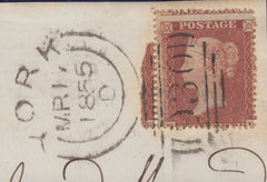 106810 - RES.PL.1 (BL)(SG17)/MISPLACED SHEET FEED.