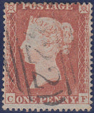 106867 - 1853-4 DIE 1 PL.163 MATCHED PAIR 1D IMPERF (SG8) AND 1D PERF (SG17) LETTERED CF.