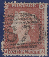 107035 - PL.201 (MA CONSTANT VARIETY) S.C.14 (SG22)/MISSING PERF HOLES.