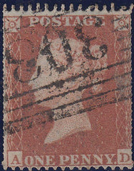 107139 - PL.176 (AD)(SG17)/DOUBLE PERFORATIONS (SPEC C1i)/MISSING IMPRIMATUR LETTERING.