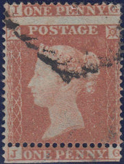 107170 - PL.174 (JG)(SG17)/OVER PERFORATED VARIETY.