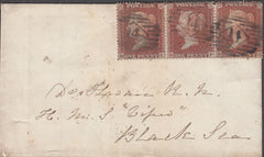 107268 - CRIMEAN WAR/PL.14 (BE BF BG)(SG26).