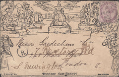 108047 - 1887 1D MULREADY FACSIMILE POSTALLY USED WITHIN LONDON.