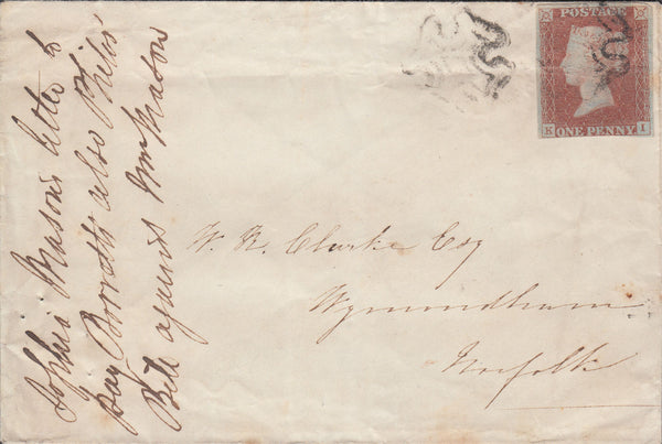 108111 - 1D RED PL.8 (SG7)(KI) ON COVER DOUBLE STRIKE OF M.C.