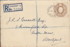 108251 - 1948 KGV 1S OLIVE-BROWN POSTAL STATIONERY S.T.O. CUTOUT ON REGISTERED MAIL USED LOCALLY IN STOCKPORT.