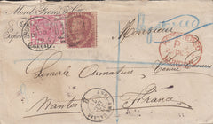 109321 - 1879 REGISTERED MAIL BUTE DOCKS TO FRANCE/1½D SHIELD (SG51).