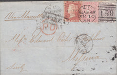 109531 - 1858 THREE COLOUR COMBINATION GLASGOW TO SICILY.