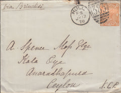 109954 - 1878 8D ORANGE (SG156)(LE) ON COVER HULL TO CEYLON.