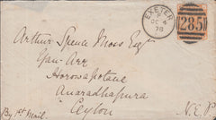 109965 - 1878 8D ORANGE (SG156)(JF) ON COVER EXETER TO CEYLON.